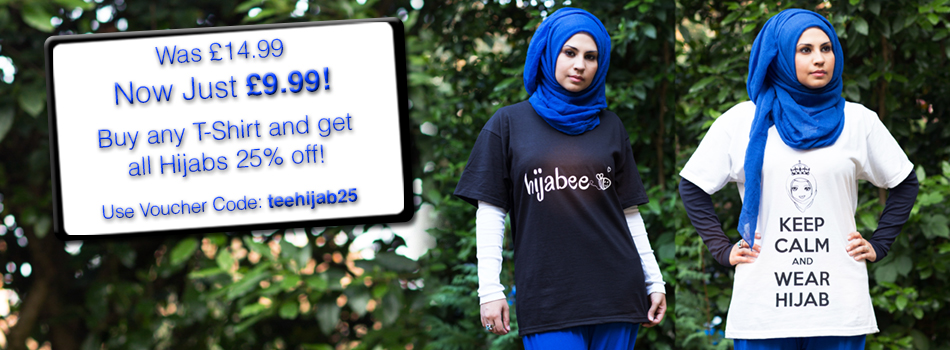 Keep Calm and Wear Hijab T Shirt Giveaway